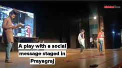A play with a social message staged in Prayagraj