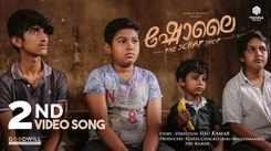 Sholay   Song - Neeyurangu Mounam