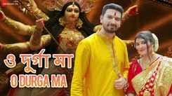 Durga Puja Song 2021: Watch Latest Bengali Song Music Video - 'O Durga Ma' Sung By Chayanika
