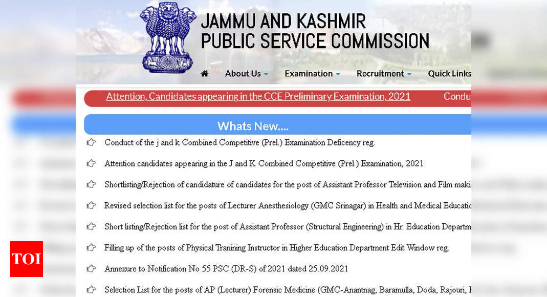 JKPSC Combined Competitive Pre exam on Oct 24, application correction window closes on Oct 5