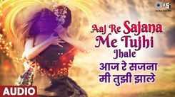 Watch Latest Marathi Song 'Aaj Re Sajna Mi Tujhi Jhale' Sung By Anuradha Paudwal & Sudesh Bhosle