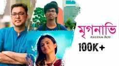 Pujor Gaan 2021: Watch New Bengali Song Music Video - 'Mrigonabhi' Sung By Anupam Roy