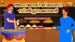 Check Out Popular Kids Song and Malayalam Nursery Story 'The Arrogant Jalebi Seller' for Kids - Check out Children's Nursery Rhymes, Baby Songs and Fairy Tales In Malayalam