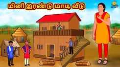 Check Out Latest Kids Tamil Nursery Story 'மினி இரண்டு மாடி வீடு - Mini Two Floor House' for Kids - Watch Children's Nursery Stories, Baby Songs, Fairy Tales In Tamil