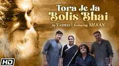 Latest Durga Puja Song 2021: Watch New Bengali Song Music Video - 'Tora Je Ja Bolish Bhi' Sung By Shaan & Bidisha Sen