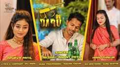 Watch Popular Marathi Song 'Paaj Daru' Sung By Akshay Anant Patil