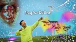 Popular Marathi Song 'San Aaylay Aaiche Homacha' Sung By Akshay Patil