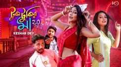 Watch New Bengali Song Music Video - 'Tuktukir Maa 2.O' Sung By Keshab Dey
