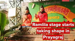 Ramlila stage starts taking shape in Prayagraj