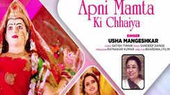Usha Mangeshkar's Navratri song 'Apni Mamta Ki Chhaiya' featuring Neelam Giri is out