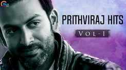 Listen To Popular Malayalam Superhit Audio Songs Jukebox Of 'Prithviraj Sukumaran'