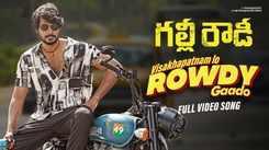 Gully Rowdy | Song - Visakhapatnam Lo Rowdy Gaado