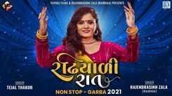 Navratri Nonstop-2021: Check Out Latest Gujarati Non Stop Garba - 'Radhiyali Rat' Sung By Tejal Thakor and Rajendrasinh Zala
