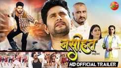 Official trailer: 'Naseehat' starring Yash Kumarr and Raksha Gupta