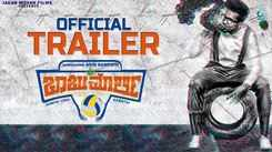 Babu Marley - Official Trailer