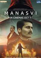 Manasvi