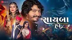 Watch Latest Gujarati Song Music Video - 'Saayba Ho' Sung By Vinay Nayak and Kinjal Rabari