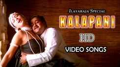 Check Out Popular Malayalam Superhit Video Songs Jukebox From Movie 'Kalapani'