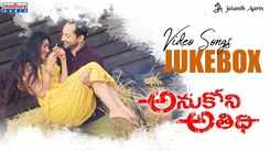 Watch Popular Telugu Official Music Video Songs Jukebox From Movie 'Anukoni Athidhi'
