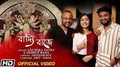 New Durga Puja Song 2021: Watch Popular Bengali Song Music Video - 'Baddi Baje' Sung By Anushka Patra And Debrup Raha