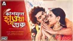 Watch Latest Bengali Durga Puja Song 2021 - 'Kaash Phool Hawa Je Shuru' Sung By Surojit Chatterjee And Iman Chakraborty