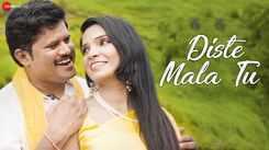 Watch Latest Marathi Song 'Diste Mala Tu' Sung By Prabudha Jadhav & Revati Ajlapurkar