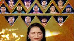 Geeta Chauhan recreates the devotional track 'Adyashakti Aarti'