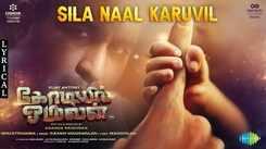 Kodiyil Oruvan   Song - Sila Naal Karuvil (Lyrical)