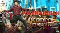 Kodiyil Oruvan   Song - Slum Anthem (Atti)