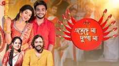 Watch Popular Bengali Pujo Song Music Video - 'Eseche Ma Durga Ma' Sung By Barenya Saha And Saayani Palit