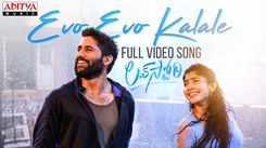 Love Story | Song - Evo Evo Kalale