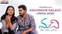Madhi | Song - Kavvinche Kalavu (Lyrical)
