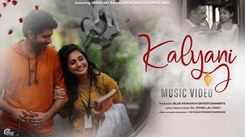 Malayalam Video Song: Latest Malayalam Song 'Kalyani' Sung by Jithin Lal Vijay Featuring Sreeram Ramachandran and Gopika Anil