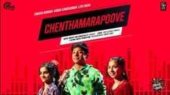 Check Out Latest Malayalam Song Music Video - 'Chenthamarapoove' Sung By Swara Raman, Krish Kingkumar And Liya Rojil