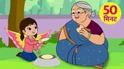 Most Popular Kids Rhymes In Hindi - Chun Chun Chidiya And Nani Teri Morni | Videos For Kids | Kids Cartoons | Cartoon Animation For Children