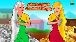Check Out Latest Kids Tamil Nursery Story 'தங்கம் மற்றும் வெள்ளியின் முடி - The Golden And Silver Hair' for Kids - Watch Children's Nursery Stories, Baby Songs, Fairy Tales In Tamil