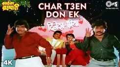 Watch Popular Marathi Song 'Char Teen Don Ek' Sung By Suresh Wadkar, Vinay Mandke