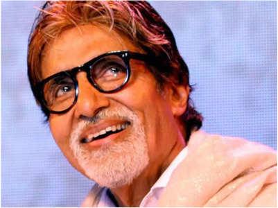 Amitabh Bachchan's memorable cameo appearances