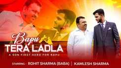Watch Latest Haryanvi Official Music Video Song 'Bapu Tera Ladla' Sung By Rohit Sharma