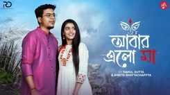 Durga Puja Song 2021: Watch New Bengali Hit Song Music Video - 'Abar Elo Maa' Sung By Rahul Dutta And Ankita Bhattacharyya