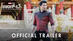 Shang Chi And The Legend Of The Ten Rings - Official Kannada Trailer