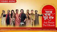 Watch New Bengali Durga Puja Song Music Video - 'Aaj Baaja Tui Dhaak' Sung By Amit Kumar, Hariharan, Shaan, Sona Mohapatra, Zubeen Garg, Mahalakshmi Iyer, and Kaushiki Chakraborty