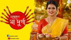 Durga Puja Special Songs 2021: Check Out Latest Bengali Song Music Video - 'Eshechen Maa Durga' Sung By Niharika