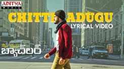 Most Eligible Bachelor | Song - Chitti Adugu (Lyrical)