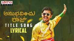 Anubhavinchu Raja - Title Track (Lyrical)