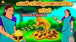 Check Out Popular Kids Song and Malayalam Nursery Story 'Treasure of Milkmaid' for Kids - Check out Children's Nursery Rhymes, Baby Songs and Fairy Tales In Malayalam