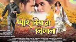 Khesari Lal Yadav and Kajal Raghwani starrer 'Pyar Kiya To Nibhana' hits the theatres