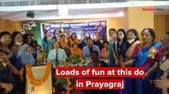 Loads of fun at this do in Prayagraj
