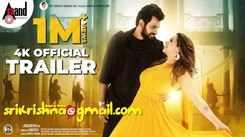SriKrishna@gmail.com - Official Trailer