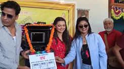 Viraj Bhatt and Raksha Gupta to share screen in Bhojpuri movie 'Vadh'